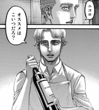 ニコロの酒瓶