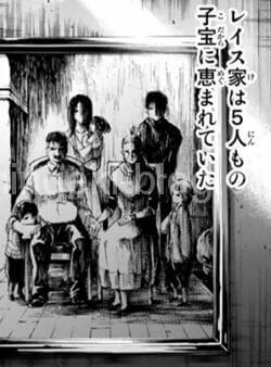 レイス家の家族