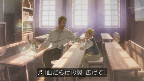 エルヴィンと父のカット
