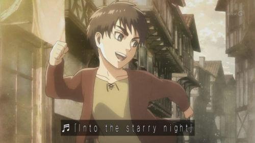 エレンInto the starry night