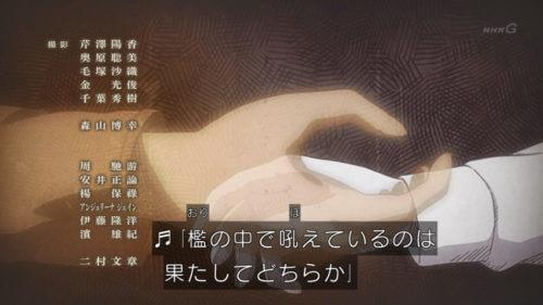 手が重なる