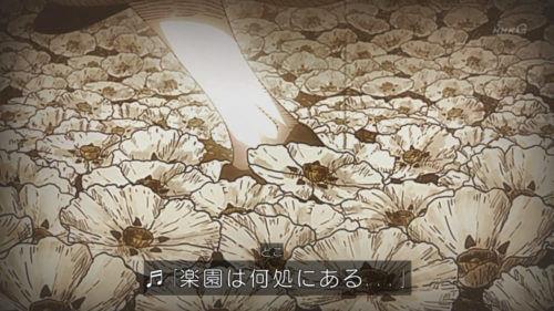 花を踏むヒストリアの足