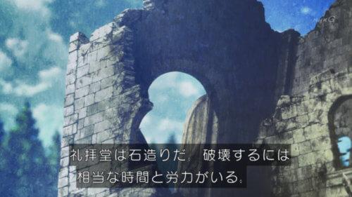 破壊される石