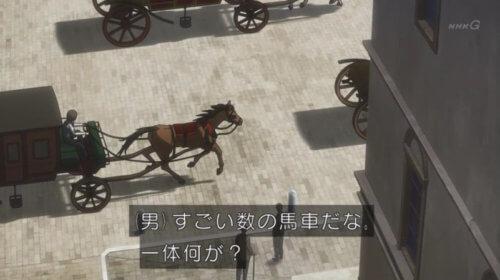 すごい馬の数
