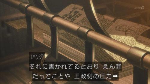 刷られる新聞