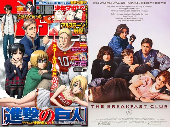 the breakfast clubとスクカー