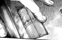 フツウノキョジンの薬瓶