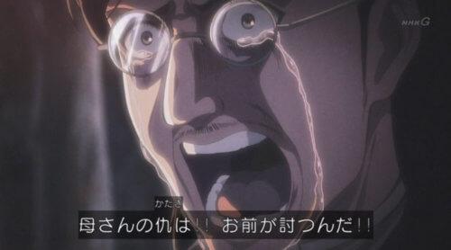 涙を流すグリシャ