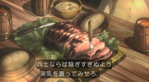 うまそうな肉
