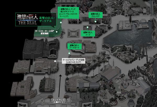 進撃の巨人USJの地図