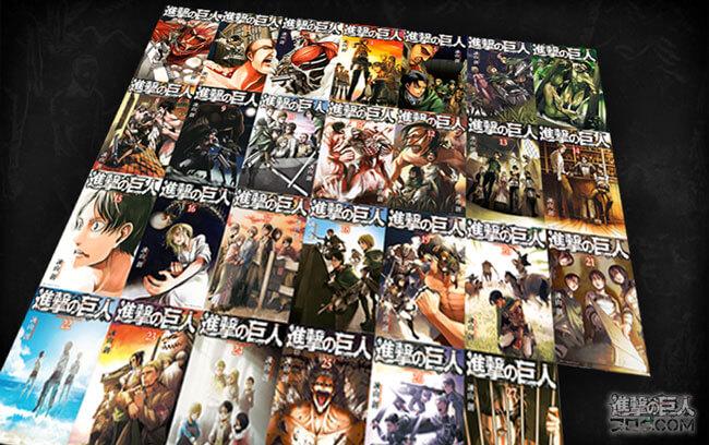進撃の巨人のコミックス表紙一覧