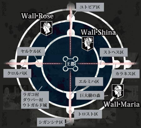 進撃の巨人の壁と地名