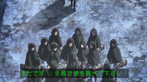 兵士が集まる