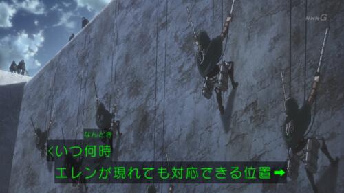 壁を叩く兵士