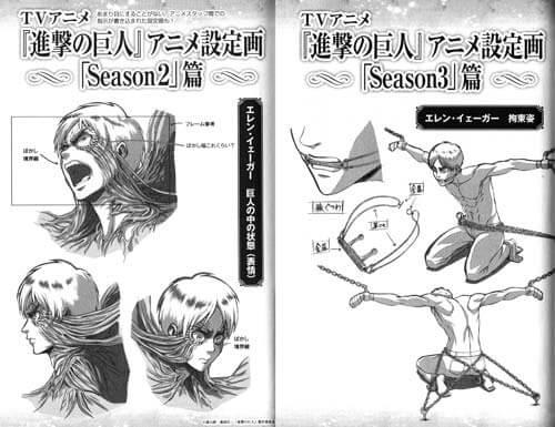 TVアニメ「Season2・Season3」の設定資料