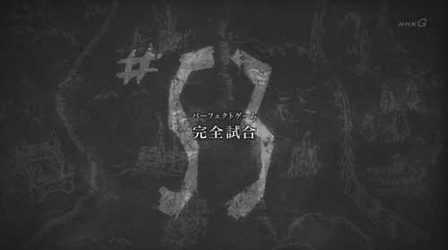 進撃の巨人アニメ53話のタイトル