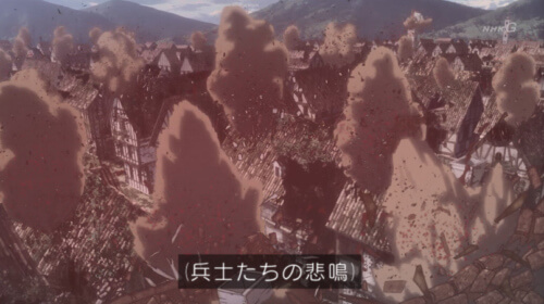 破壊される街