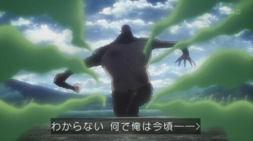 獣の巨人投げる