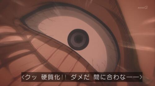 ジークの目