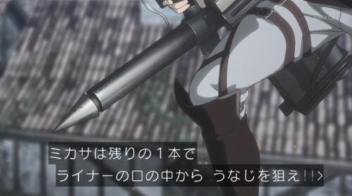 最後の雷槍