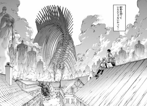 壁の巨人とエレンの最終形態