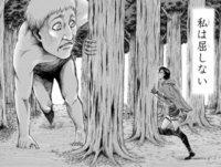 イルゼ、ユミルの従者巨人と遭遇する