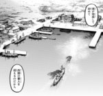パラディ島に港が完成する
