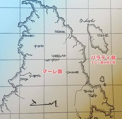 パラディとマーレの地図