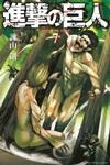 進撃の巨人コミックス7巻の表紙