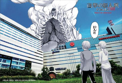 進撃の巨人展Final福岡