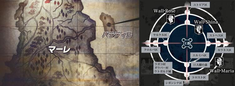 進撃の巨人の世界の地図とパラディ島壁内地図