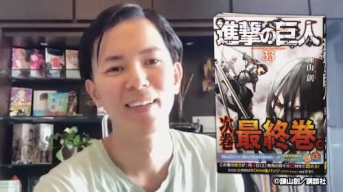進撃の巨人諫山創先生のインタビュー